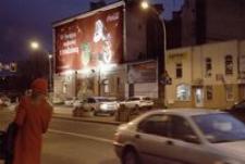 Ul. Głowackiego : świąteczna reklama z Mikołajem [Fotografia]