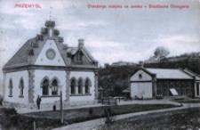 Przemyśl. Oranżeria miejska na zamku - Stadtische Orangerie [Fotowidokówka z obiegu]