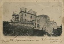 Ruiny klasztoru pokarmelitańskiego (Grób Nieczuji) [Pocztówka]