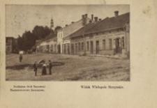 Widok Wielopole Skrzyńskie [Pocztówka]