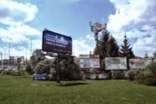 Al. Witosa - reklama przy skrzyżowaniu z ul. Wiktora [Fotografia]