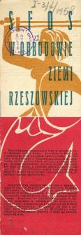 SFOS w odbudowie Ziemi Rzeszowskiej