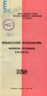 Spółdzielczość mieszkaniowa województwa rzeszowskiego w 30-leciu PRL