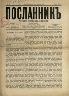 """Poslannik"""" : pis'mo cerkovno-narodne. 1901, R. 13, nr 13 (1 (14) lipca)"""