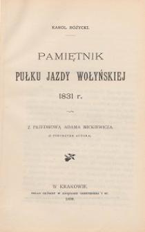Pamiętnik pułku jazdy wołyńskiej 1831 r.