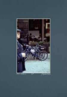 [Barwy Manhattanu nr 15] [Fotografia]