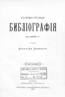 Bibliographie des publications ruthéniennes parues en Galicie en 1888 = Galicko-russkaâ biblìografìâ za 1888 g.