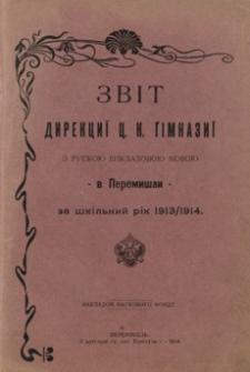 Zvìt direkciï c. k. gìmnaziï z ruskoû vikladovoû movoû v Peremišli za škìlʹnij rìk 1913/1914