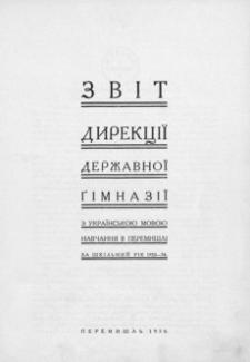 Zvìt direkcìï deržavnoï gìmnazìï z ukraïnsʹkoû movoû navčannâ v Peremišlì za škìlʹnij rìk 1933-34