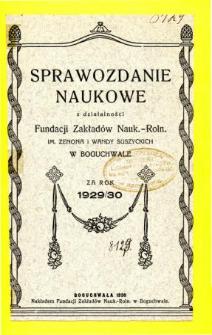 Sprawozdanie naukowe z działalności Fundacji Zakładów Naukowo-Rolnicznych im. Zenona i Wandy Suszyckich w Boguchwale za rok szkolny 1929/39