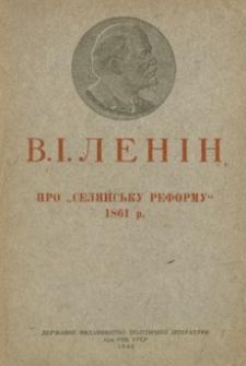 """Pro """"Selâns'ku Reformu"""" 1861 r."""