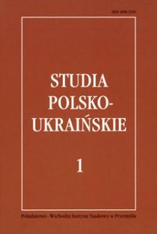 Studia Polsko-Ukraińskie = Pol's'ko-Ukraïns'kì Studìï. 2006, T. 1