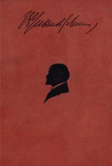 Sočineniâ. T. 9, 1906