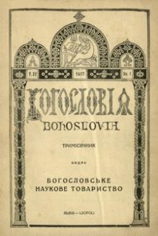 Bogoslovìâ. 1937, R. 15, nr 1