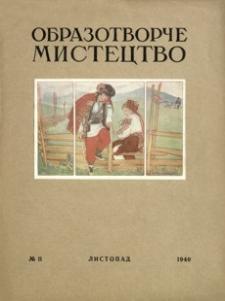 Obrazotvorče Mistectvo. 1940, nr 11 (listopad)