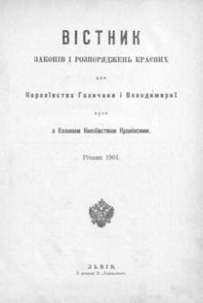 Vìstnik zakonìv ì rozporâdžen' kraêvih dlâ Korolïvstva Galičini i Volodimiriï vraz z Velikim Knâzïvstvom Krakìvskim. 1901, č. 1-17