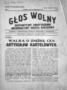 Głos Wolny : bezpartyjny dwutygodnik informacyjny miasta Rzeszowa. 1932, R. 1, nr 6