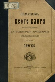 Šematizm˝ vsego klira greko-katolickoi mitropoličoi arhìeparhìi l'vôvskoi na rôk˝ 1902