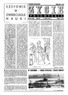 Życie Przemyskie : tygodnik społeczny. 1978, R. 12, nr 28 (558) (12 lipca)