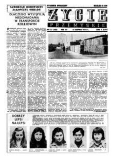 Życie Przemyskie : tygodnik społeczny. 1978, R. 12, nr 32 (562) (9 sierpnia)