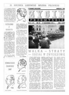 Życie Przemyskie : tygodnik społeczny. 1978, R. 12, nr 41 (571) (11 października)