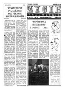 Życie Przemyskie : tygodnik społeczny. 1978, R. 12, nr 43 (573) (25 października)
