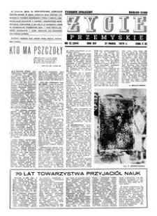 Życie Przemyskie : tygodnik społeczny. 1979, R. 13, nr 12 (594) (21 marca)