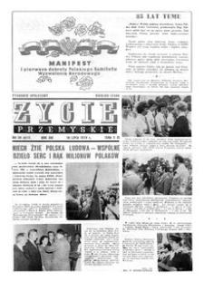 Życie Przemyskie : tygodnik społeczny. 1979, R. 13, nr 29 (611) (18 lipca)