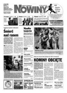 Nowiny : gazeta codzienna. 2000, nr 150 (3 sierpnia)