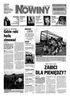 Nowiny : gazeta codzienna. 2000, nr 153 (8 sierpnia)