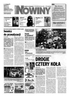 Nowiny : gazeta codzienna. 2000, nr 157 (14-15 sierpnia)
