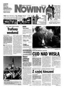 Nowiny : gazeta codzienna. 2000, nr 158 (16 sierpnia)