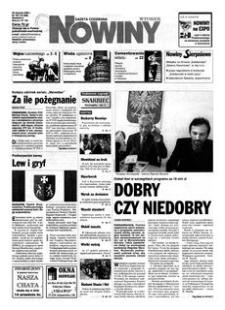 Nowiny : gazeta codzienna. 2000, nr 167 (29 sierpnia)