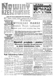 Nowiny Rzeszowskie : organ KW Polskiej Zjednoczonej Partii Robotniczej. 1949, R. 1, nr 33 (17 października)