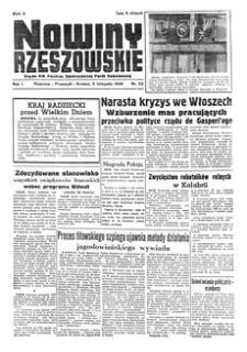 Nowiny Rzeszowskie : organ KW Polskiej Zjednoczonej Partii Robotniczej. 1949, R. 1, nr 52 (5 listopada)