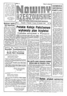 Nowiny Rzeszowskie : organ KW Polskiej Zjednoczonej Partii Robotniczej. 1949, R. 1, nr 68 (21 listopada)