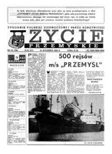 Życie Przemyskie : tygodnik Polskiej Zjednoczonej Partii Robotniczej. 1982, R. 16, nr 33 (768) (15 września)