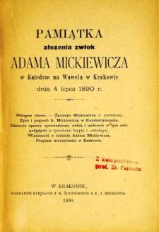 Pamiątka złożenia zwłok Adama Mickiewicza w Katedrze na wawelu w Krakowie dnia 4 lipca 1890 r