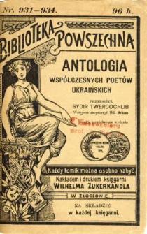 Antologia współczesnych poetów ukraińskich