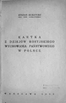 Kartka z dziejów rosyjskiego wychowania państwowego w Polsce