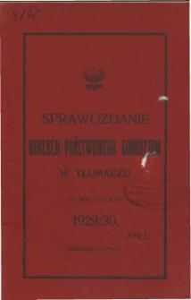 Sprawozdanie Dyrekcji Państwowego Gimnazjum w Tłumaczu za rok szkolny 1929/30