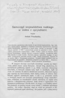 Samorząd województwa ruskiego w walce z opryszkami