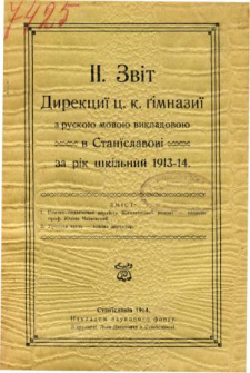Zvit Direkcii C. K. Gimnazii z ruskoju movoju vikladovoju v Stanislavovi za rik skilnyj 1913/14