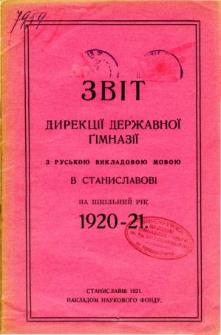 Zvit Direkcii Derzavnoi Gimnazii z ruskoju vikladovoju movoju v Stanislavovi za skilnyj rik 1920/21