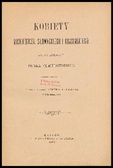 Kobiety Mickiewicza, Słowackiego i Krasińskiego : zarys literacki