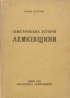 Ìlûstrovana istorìâ LemkÌvŝini