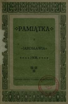 Pamiątka z Jarosławia