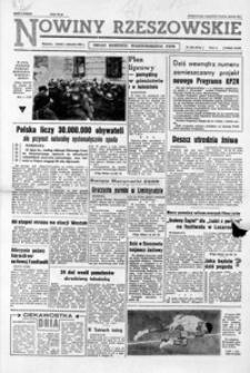 Nowiny Rzeszowskie : organ KW Polskiej Zjednoczonej Partii Robotniczej. 1961, nr 180-184, 186-190, 192-206 (sierpień)