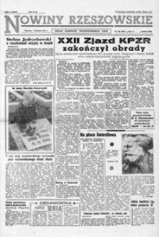Nowiny Rzeszowskie : organ KW Polskiej Zjednoczonej Partii Robotniczej. 1961, nr 259-284 (listopad)
