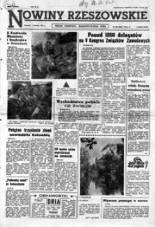 Nowiny Rzeszowskie : organ KW Polskiej Zjednoczonej Partii Robotniczej. 1962, nr 181-207 (sierpień)